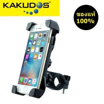 ราคา KAKUDOSชองแท้100% Bike Holder ที่จับโทรศัพท์ กับจักรยานยนต์ มอเตอร์ไซต์ รุ่น MK-01 (Black)สีดำ