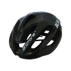 Kask Protone Helmet หมวกปั่นจักรยาน รุ่น Kask101 (สีดำ)