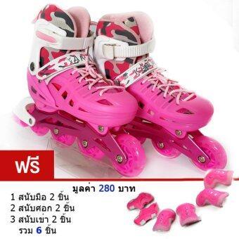 ซื้อ/ขาย รองเท้าสเก็ต โรลเลอร์เบลด KENTLAN+สนับป้องกัน ไซส์ 34-37(สีชมพู)