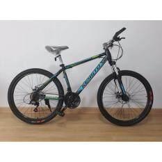 จักรยานเสือภูเขา ยี่ห้อ Keysto รุ่น KS007