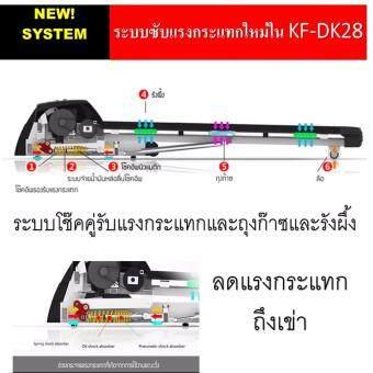 KF-FIT ลู่วิ่งไฟฟ้า3.0แรงม้า+พร้อมระบบโช๊คคู่ KF-DK28 +BLUETOOTH(N.W.) - 4