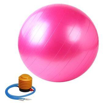 ราคา Kinglion Sport 65CM ลูกบอลโยคะผิวเรียบสีชมพู โยคะบอล ลูกบอลออกกําลังกาย ฟิตบอล ลูกบอลฟิตเนส ฟิตเนสบอล ยิมบอล อุปกรณ์ฟิตเนส ออกกําลังกายลดพุง Pink Fitball Fitness Ball Yoga Ball Massage Ball