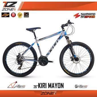 KIRI จักรยานเสือภูเขา อลูมิเนียม 26 นิ้ว / เกียร์ SHIMANO 24 สปีด / รุ่น MAYON (สีขาว/น้ำเงิน)