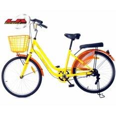 """จักรยานแม่บ้าน  LA Bicycle  City Bike รุ่น DAWN CITY 24  2.0"""""""