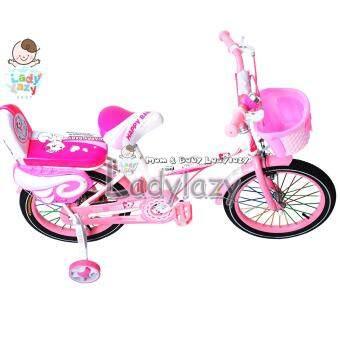 ladylazyจักรยานเด็ก Mania 12 No.RL371 สีชมพู