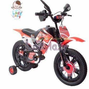 """ราคา ladylazyจักรยานวิบาก Motorcross 16"""" No.125 สีแดง"""