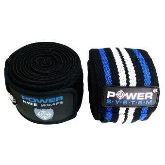 Landco POWER SYSTEM ผ้ารัด หัวเข่า ฟิตเนส Fitness Knee Wrap 8x200cm. BL-BL