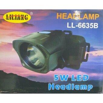 2561 ไฟคาดหัว LED แบบ 2 หัว ยี่ห้อLP-K6 หลอด XML-35W แบตลิเธิียม 3600 mAh ส่องได้ไกล 1000 เมตร เปิดได้ทั้งแสงขาวและเเสงวอร์ม