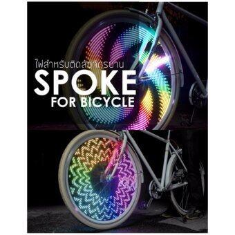 2561 ไฟ LED ติดล้อจักรยาน 32 รูปแบบ