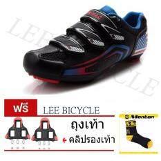 Lee Bicycle รองเท้าปั่นจักรยานเสือหมอบ (สีดำและสีเขียว) TieBao
