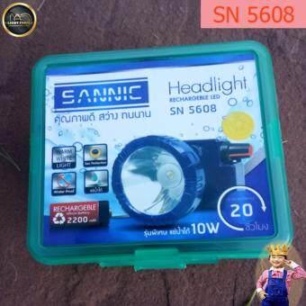ประเทศไทย Light Farm ไฟฉายคาดศรีษะ รุ่น SVNNIC Headlight SN5608 ระยะเวลาใช้งาน 20ชั่วโมง รุ่นพิเศษแซ่น้ำได้ ไฟฉายดำน้ำ(แสงวอมไวท์) แพ็ค 1 ชุด