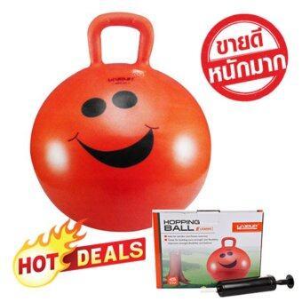 LIVEUP HOPPING BALL ลูกบอลออกกำลังกาย ลูกบอลโยคะ ขนาด 45cm สำหรับเด็ก สีส้ม