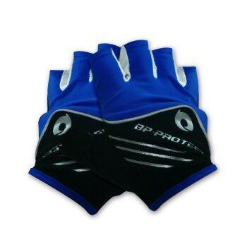 Living ถุงมือเจลจักรยาน ถุงมือบุเจลกันมือด้าน รุ่น BP Pro แบบครึ่งนิ้ว (สีน้ำเงิน)