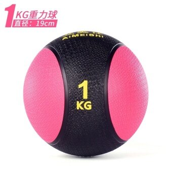 Harga LLS Amy Shi Rubber Medicine Ball Waist And Abdomen Training Stretchsolid Ball Stable Balance Training Fitness Ball Gravity Ball - intl
