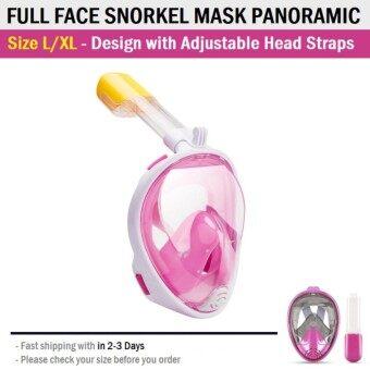 หน้ากากดำน้ำ ขนาด L/XL แบบเต็มหน้า ไม่ต้องคาบ ท่อหายใจ กันฝ้า พร้อมขาติดกล้อง - Diving mask 180° View Snorkel Mask Panoramic Full Face Design Size L/XL