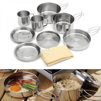 MagiDeal Outdoor Camping Picnic Pot Pan Plate Cup Cookware Set