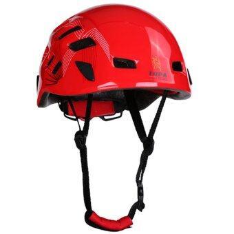 MagiDeal ไต่ปีนเขาโรยหมวกนิรภัยกลางแจ้งชุดป้องกันสีแดง