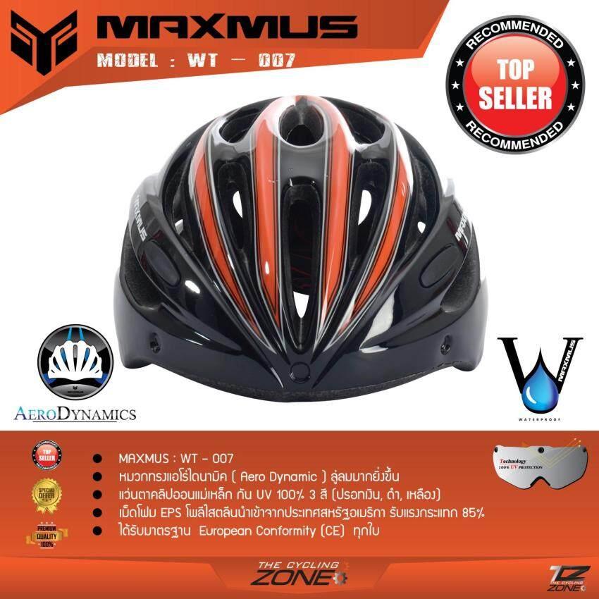 MAXMUS หมวกจักรยาน / แว่นตาคลิปออนแม่เหล็ก 3สี กันUV 100%/ รุ่น WT-007 (สีดำ/ส้ม)