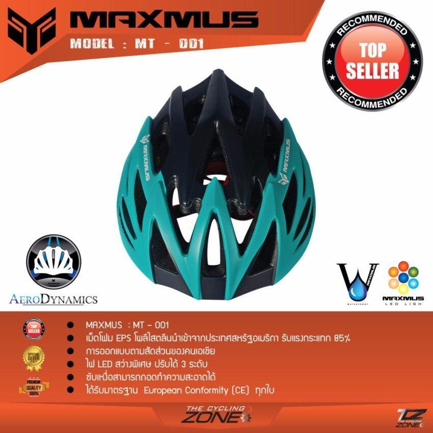 MAXMUS หมวกจักรยาน / ไฟ LED ปรับได้ 3 ระดับ / รุ่น MT-001 (สีฟ้า/ดำ)