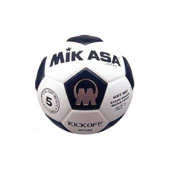 ราคา MIKASA FOOTBALL รุ่น MP380 ลูกฟุตบอลหนังอัดพียู (PU) เบอร์ 5