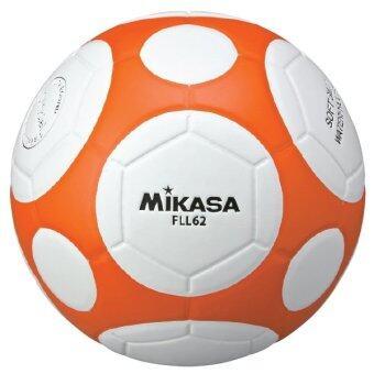 ราคา MIKASA ฟุตซอล Futsal MKS PU รุ่น FLL62-WO