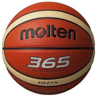 MOLTEN บาสเก็ตบอล หนัง มอลเทน Basketball PVC BGH7X เบอร์ 7