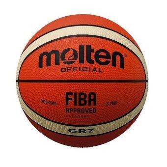 MOLTEN บาสเก็ตบอล รุ่น BGR7 - Orange