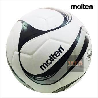 2561 Molten ฟุตซอล รุ่น F9F1500