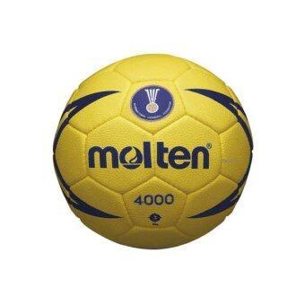 ซื้อ/ขาย MOLTEN แฮนด์บอล Handball MOT HS-PU H3X4000-IHF เบอร์ 3 สีเหลือง