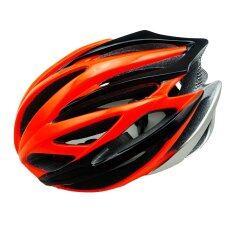 Morning หมวกจักรยาน H-15 – Orange