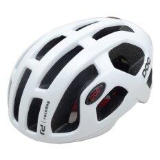 Morning หมวกจักรยาน รุ่น POC-580 - สีขาว