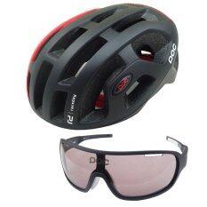 Morning หมวกจักรยาน รุ่น POC-580 - สีดำ/แดงด้าน+แว่นตาจักรยาน POC พร้อมเลนส์เปลี่ยน 2 แบบ สีดำ