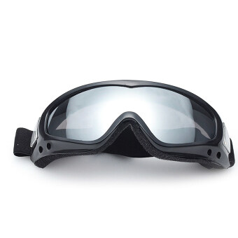 Motorcycle Cycling Mountain Climbing Skiing Protection GlassesGoggle Windproof Sports Sunglasses Safety Goggles Gray Black