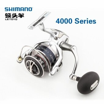 New Arrival Japan Shimano Stradic FK 4000 Spinning Fishing Reel Saltwater 6+ 1BB (Silver