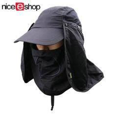 niceEshop บังแดดร้อนคอห้อยพับหมวกหน้ากากใบหน้าสวมหน้ากากตาข่าย (หมอก)