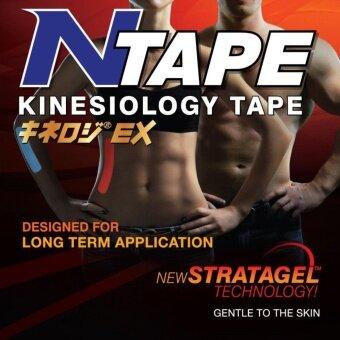 Ntape Kinesiology Tape/Sport Tape (MADE IN JAPAN) เทปพยุงกล้ามเนื้อ เทปบำบัด