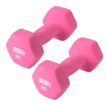 OneTwoFit ดัมเบลล์ผู้หญิง แพ็คคู่ 4kg (สีชมพู)