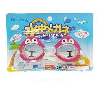 ประเทศไทย OO and P shop แว่นตาว่ายน้ำ สำหรับเด็ก ขนาด 14x4.3x2ซม.