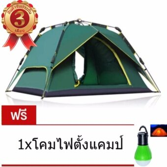 Outdoor Hydraulic AutomaticTents 3-4 Person Camping&Hiking Tents With Carry Bag(Army Green) เต็นท์ เต็นท์ขนาดใหญ่ เหมาะกับ 3-4 คนอยู่ เต้น ระบายอากาศได้ดี