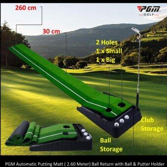 PGM 2.6 Meter Putting Mat with Automatic Return