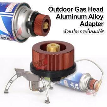 Picnic Cylinder Converter Adapter Connector Head For Gas Cans TankBottle รุ่น Gas-Adapter หัวแก๊ส หัวแก๊สกระป๋อง หัวกระป๋องแก๊สหัวแก๊สปิคนิค อะแดปเตอร์แก๊สกระป๋อง หัวต่อแก๊สกระป๋องยาว หัวต่อแก๊สหัวแปลงแก๊ส กระป๋องยาว แบบกลม