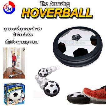 ประเทศไทย PM ลูกฟุตบอลครึ่งลูก สำหรับเล่นในร่ม