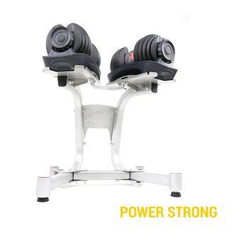 POWER STRONG ดัมเบลปรับน้ำหนักได้ 24 kg ADJUSTABLE DUMBBELL SET ฟรีDUMBBELL RACK ขาตั้งดัมเบล (image 1)