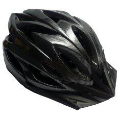 หมวกจักรยาน หมวกกันน็อคจักรยาน (สีดำคาร์บอน)