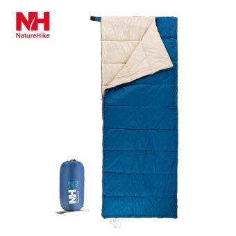 ตั้งแคมป์กลางแจ้งเบาเป็นพิเศษถุงนอน (ทะเลสาบสีฟ้า)