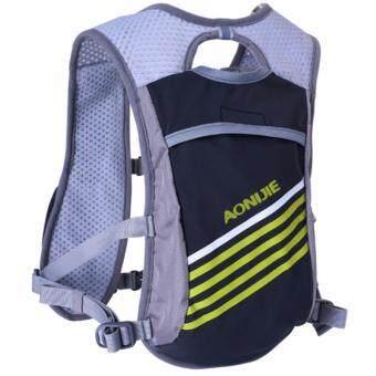กระเป๋าวิ่ง กระเป๋าใส่ถุงน้ำ เป้น้ำ เป้เทรล วิ่งเทรล เสื้อวิ่งสะท้อนแสง(สีเทา)