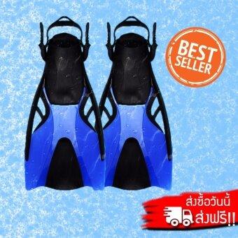 รองเท้าตีนกบ พร้อมยางกันลื่น สำหรับใส่ว่ายน้ำ ดำน้ำ เพิ่มความคล่องตัวขณะอยู่ใต้ผิวน้ำ
