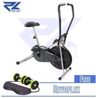 PROLEAGE จักรยานออกกำลังกาย Air Bike เพื่อสุขภาพที่ดี By GOOD DEAL (แถมฟรี RevoFlex 1 ชุด)