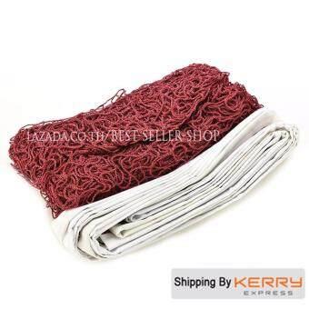 Purify เน็ตแบดมินตัน Badminton nets (สีแดง)
