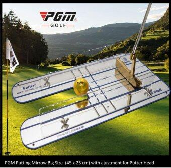 Putting Mirror by PGM with adjustable Putter Size and Alignment (45x 24 cm)